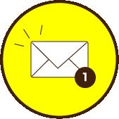 メールで届く!