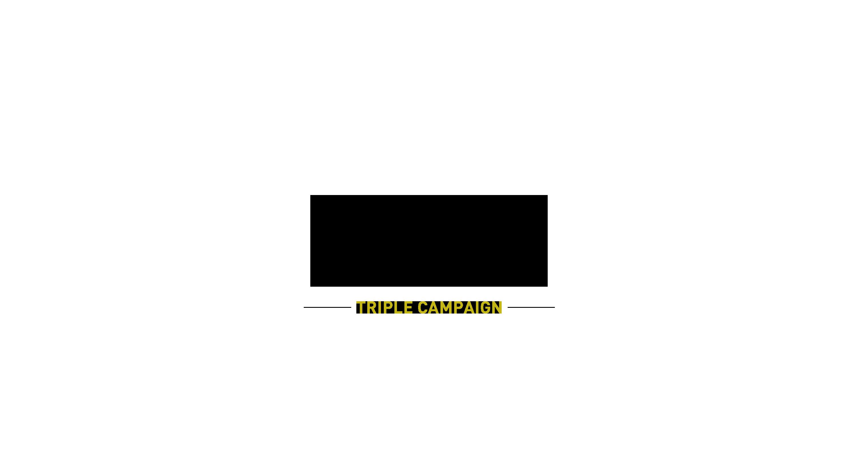 トリプルキャンペーン